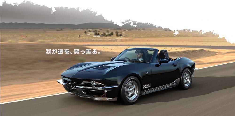 El Rock Star es el más nuevo auto de la marca japonesa Mitsuoka
