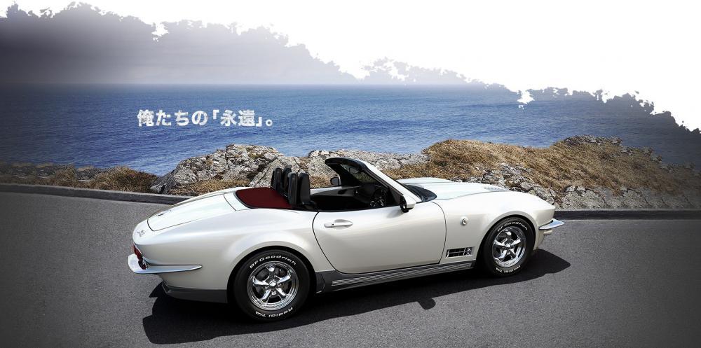 La carrocería está hecha para simular un Corvette C2, pero el motor no tiene cambios