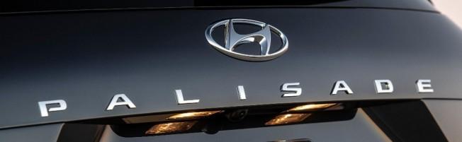 Auto Show de Los Ángeles, Hyundai Palisade
