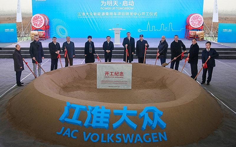 JAC Volkswagen aspira a ser el gran líder de la movilidad eléctrica en China