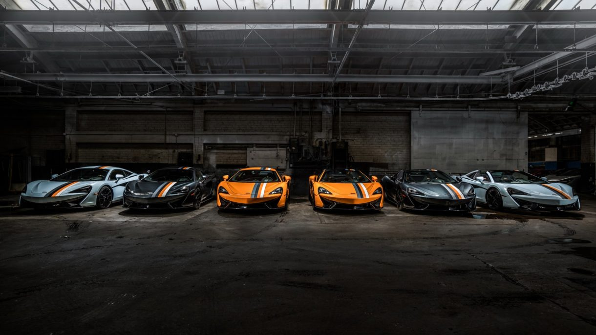 McLaren 570S MSO Line up