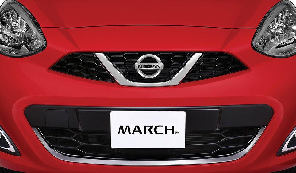 Comparativa: Nissan March vs Mitsubishi Mirage