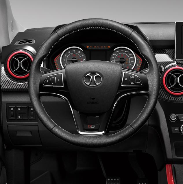 BAIC X25 2019 precio en México No es la más potente, ni la más adecuada para una conducción divertida
