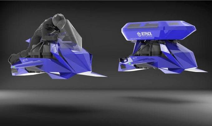La velocidad máxima de la JetPack Speeder será de 240 km/h