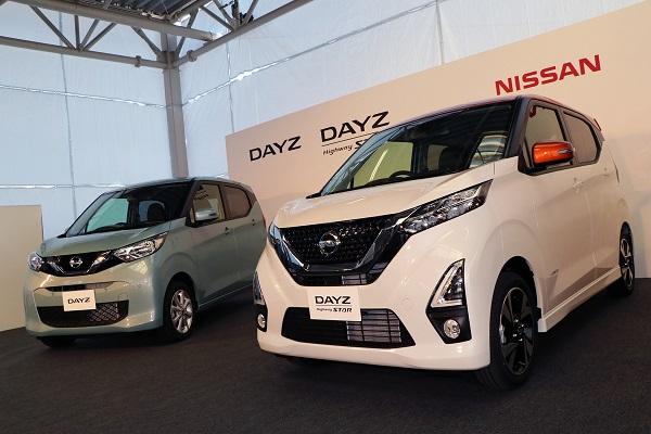 """Nissan y Mitsubishi se unen para producir nuevos """"kei cars"""""""