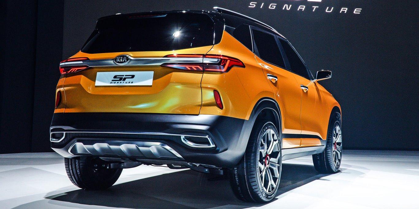 Kia Signature Concept, el futuro de las SUV ya está aquí