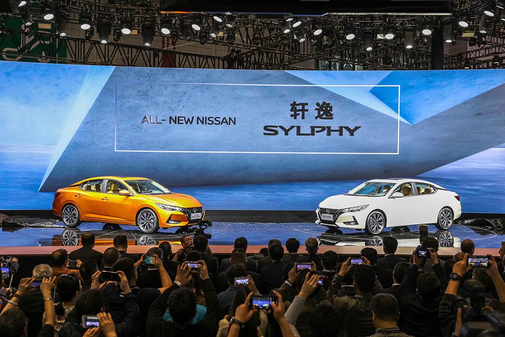 Nissan Sylphy Sentra