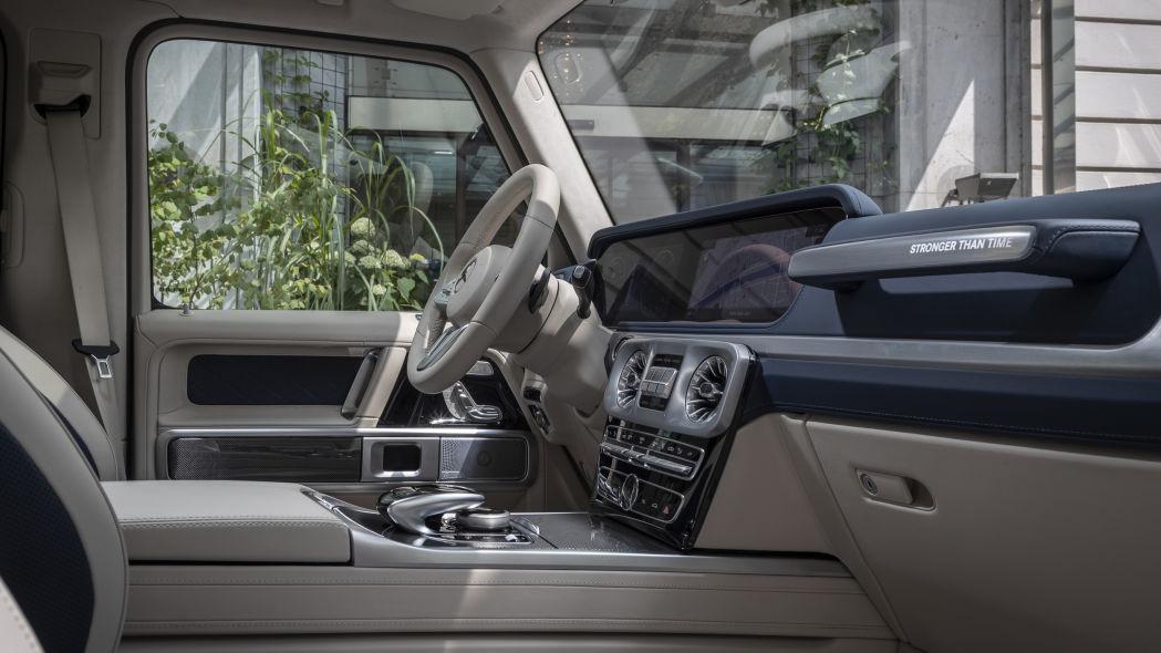 """Mercedes Clase G """"Stronger Than Time"""", celebrando 40 años"""