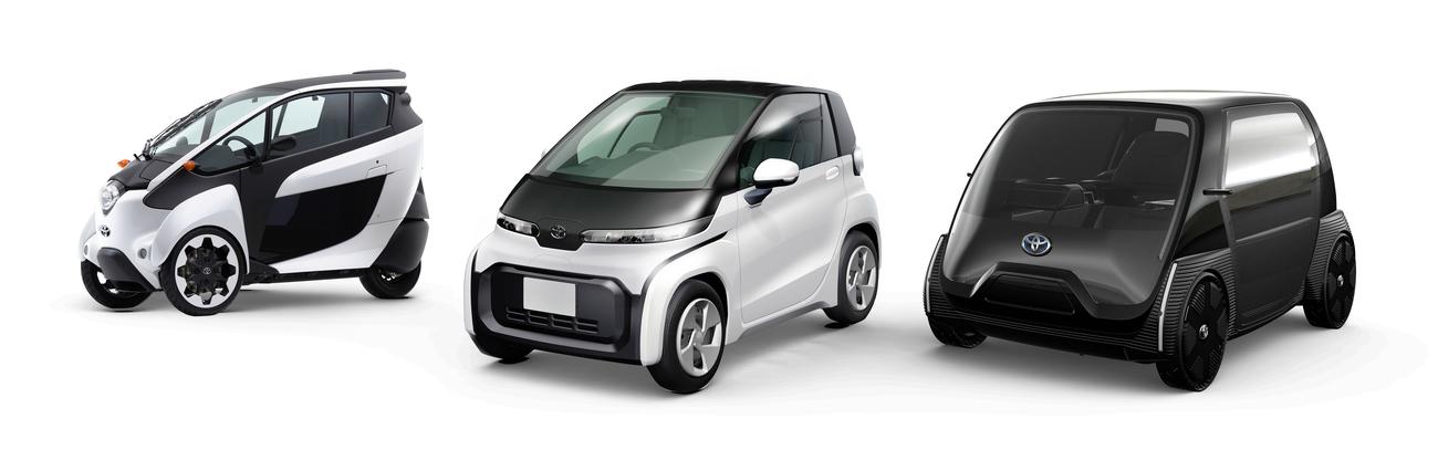 Toyota EV-e 2025