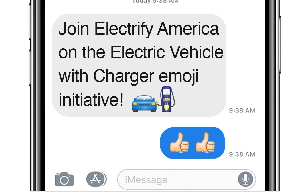 Electrify America emoji