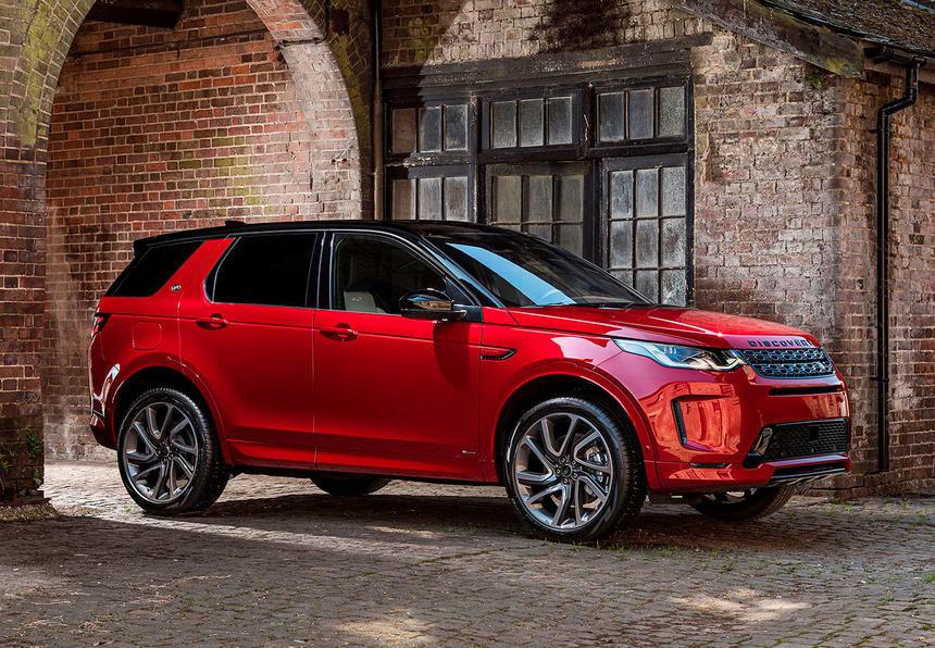 La Land Rover Discovery Sport HSE Luxury 2019 cuenta con acabados que han enamorados a los fans
