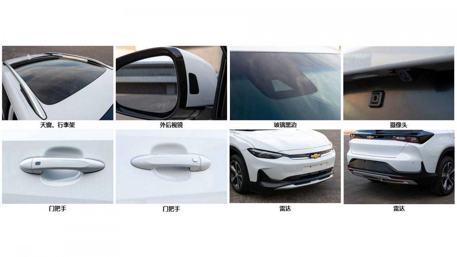 Aún no se revelan todas las especificaciones de la Chevrolet Menlo EV