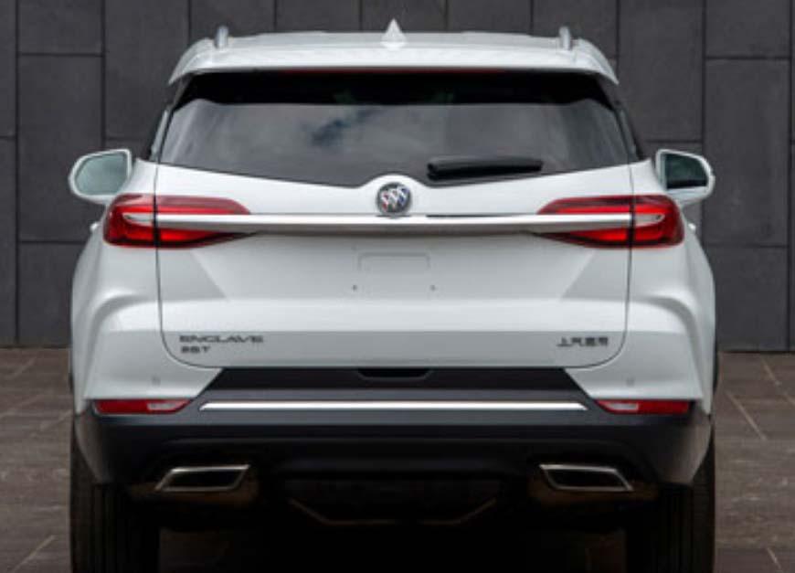 La Buick Enclave 2020 que se venderá en China
