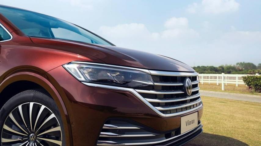 La Volkswagen Viloran posee detalles estéticos que proyectan elegancia y refinamiento