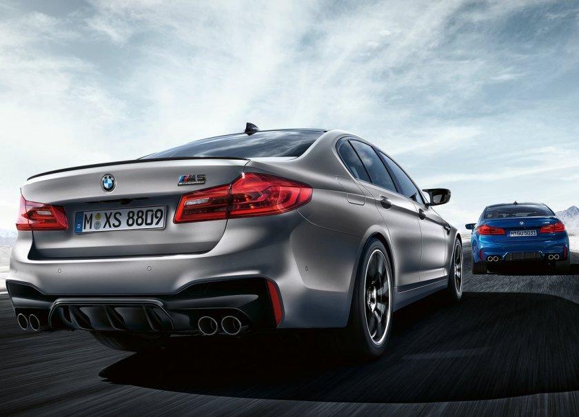 BMW M5 2020 - Precios y versiones en México 09/2020