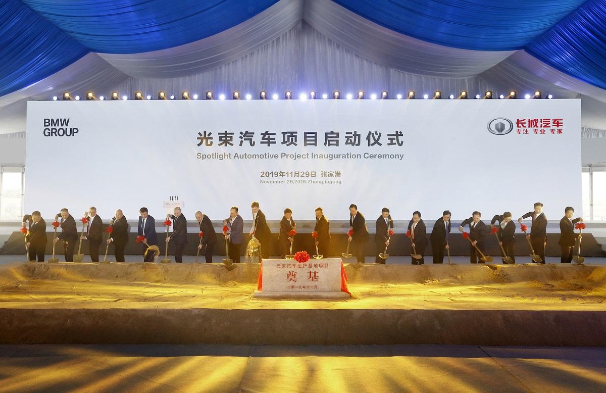 BMW Great Wall arranque proyecto colaborativo