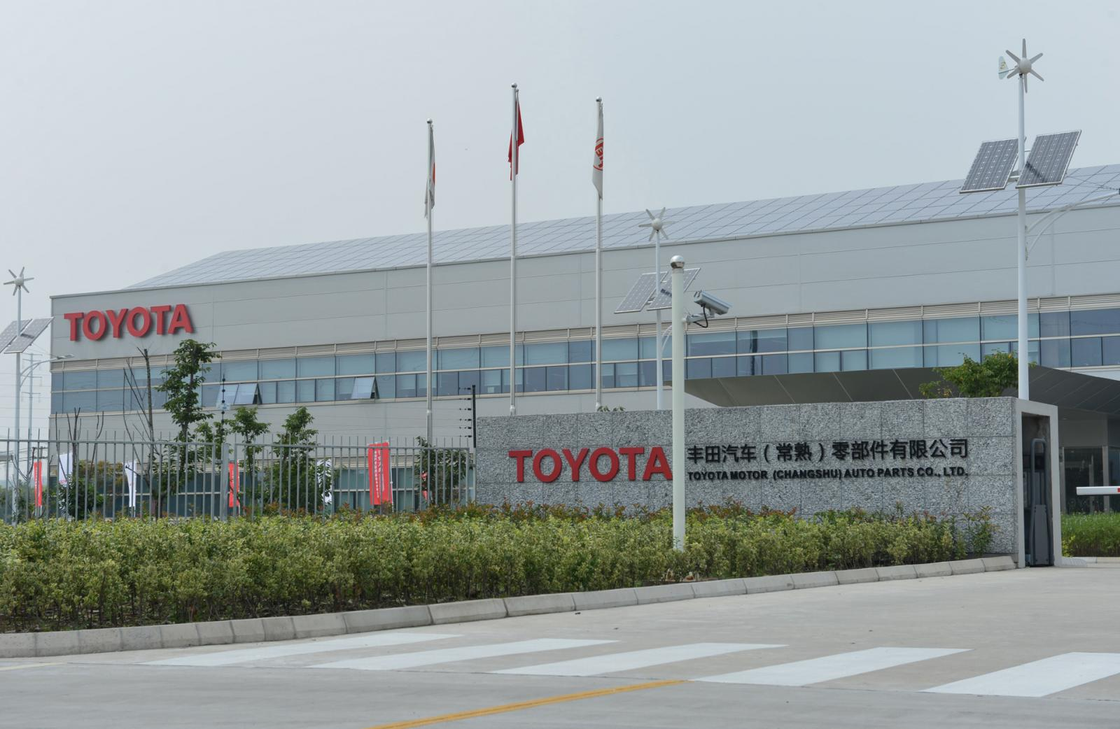 Fabricas Toyota cerradas en China