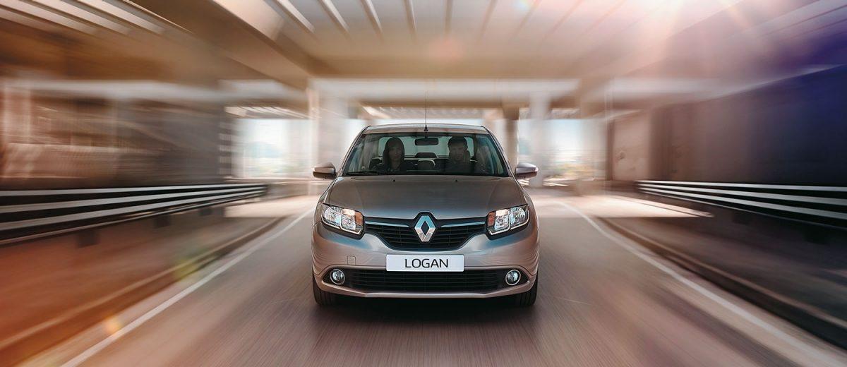 Renault Logan 2020 precio en México