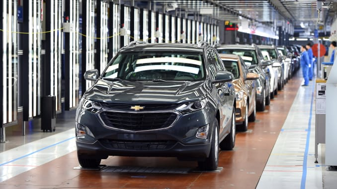 General Motors Wuhan
