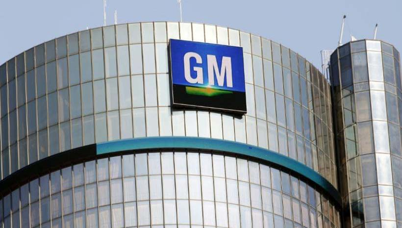 General Motors no detiene algunas de sus actividades