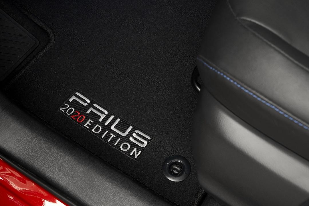 Toyota Prius edición 20 aniversario