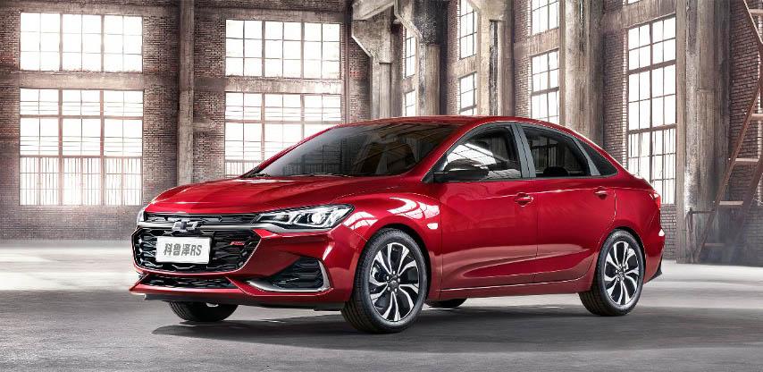 El Chevrolet Monza se fabrica en China