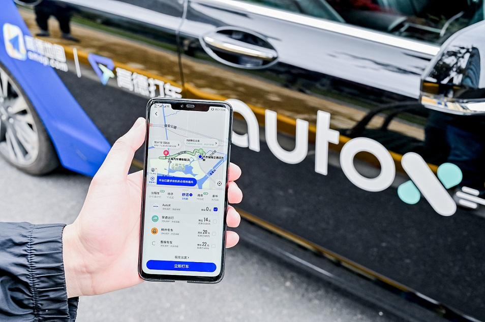 AutoX lanza servicio de robotaxis en Shanghai