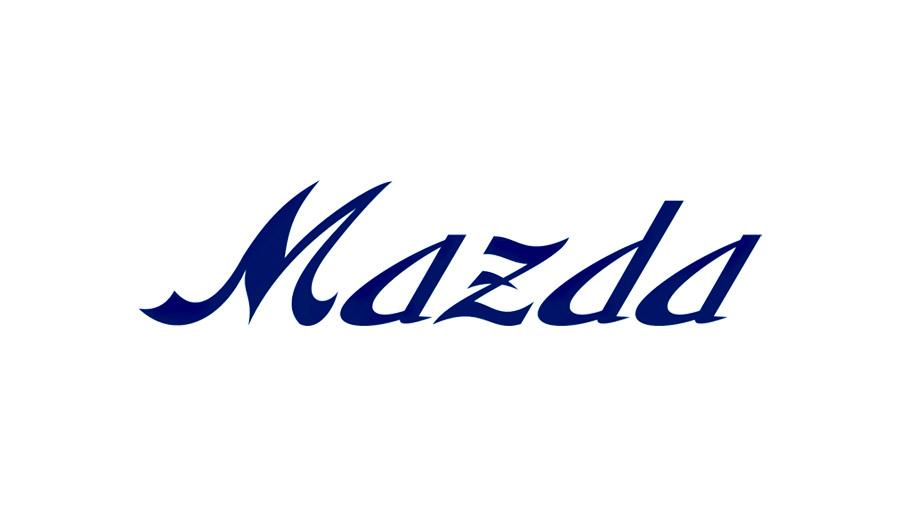 Este logo es el primero que presentó a Mazda como un fabricante de vehículos