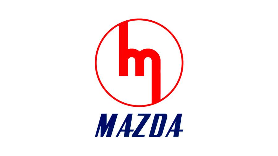 Este logo coincidió con el lanzamiento de sus primeros vehículos de pasajeros