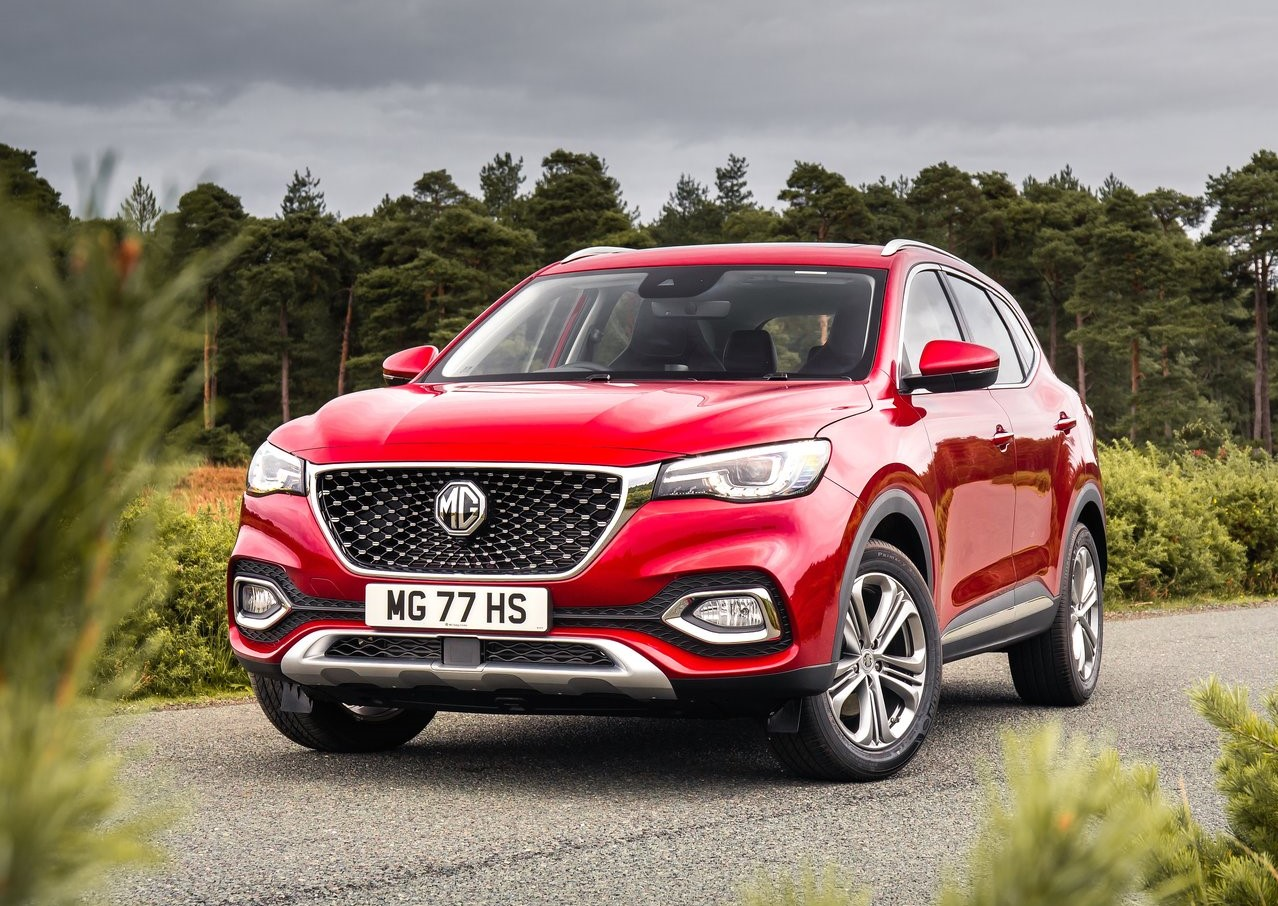 MG HS Trophy 2021 resena opiniones