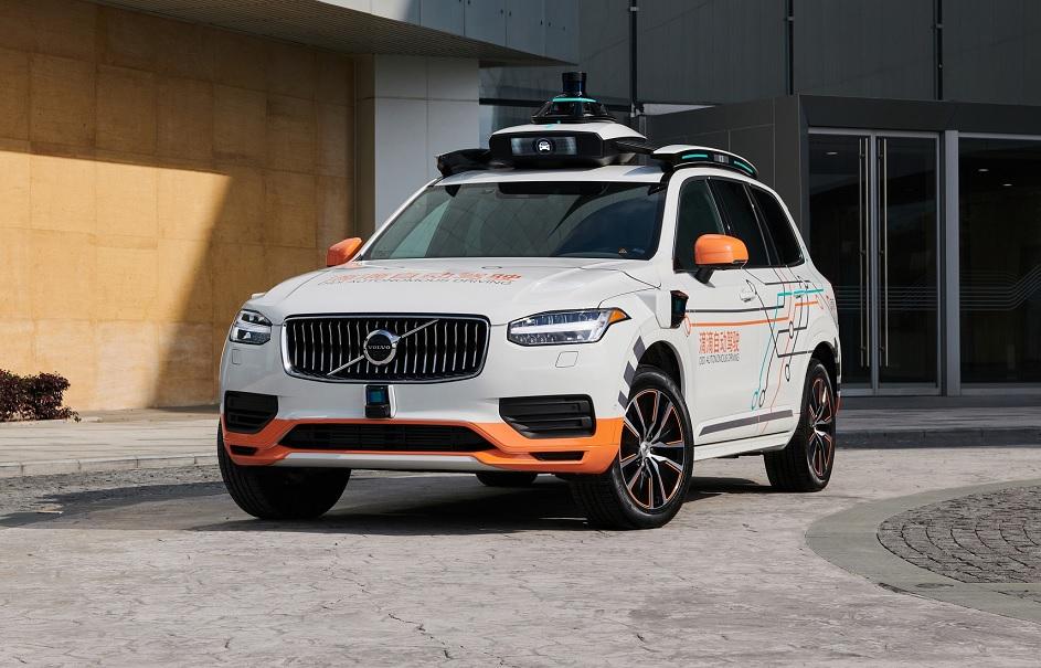 Volvo trabaja con DiDi para probar conducción autónoma