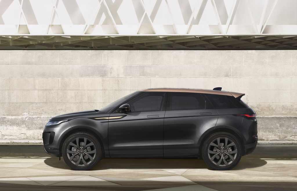 Land Rover Range Rover Evoque Bronze Collection