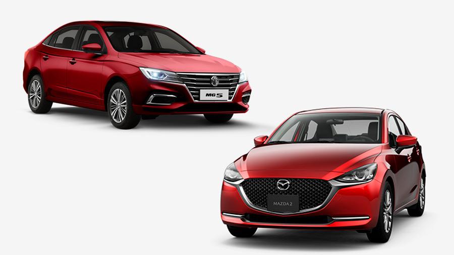 El Mazda 2 Sedán tiene mayor estilo que el MG 5 precio