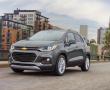 Chevrolet Trax 2020: Precios y versiones en México