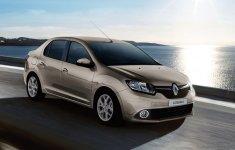 Renault Logan 2019: Precios y versiones en México