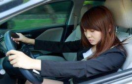 Alarma anti sueño para tu automóvil