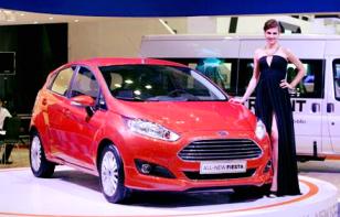 Ford Fiesta 2018: precios y versiones en México
