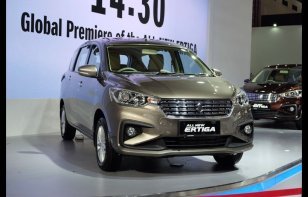 Suzuki Ertiga 2019: precios y versiones en México