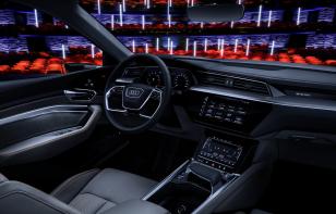Así será el nuevo Audi Immersive In-Car Entertainment