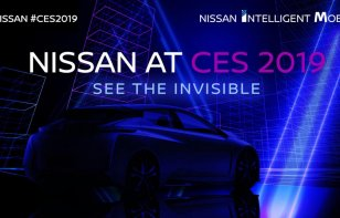 Nissan presentará un modelo completamente nuevo en el CES