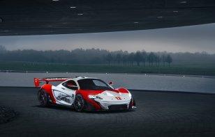 McLaren P1 MSO, un homenaje a Ayrton Senna