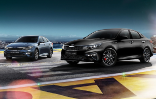 Comparativa: Honda Accord Touring 2019 vs. Kia Optima SXL 2019