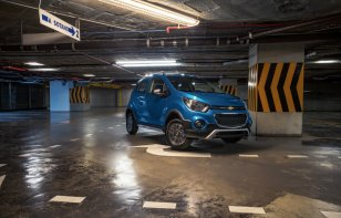 Chevrolet Beat 2019: Precios y versiones en México
