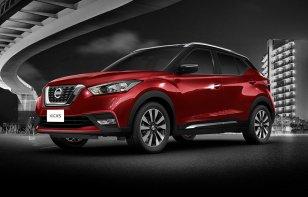 Nissan Kicks 2019: Precios y versiones en México