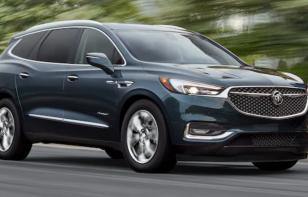 Buick Enclave 2019: Precios y versiones en México