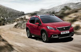 Peugeot 2008 2019: Ventajas y Desventajas