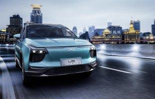 [Auto Show de Ginebra] Aiways U5 Ion, una SUV eléctrica que presume gran autonomía