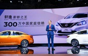 [Auto Show de Shanghái] Nissan presenta al Sylphy