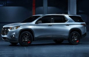 Chevrolet Traverse 2019: Ventajas y Desventajas