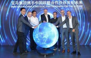 BMW se asocia con Tencent para avanzar en conducción autónoma